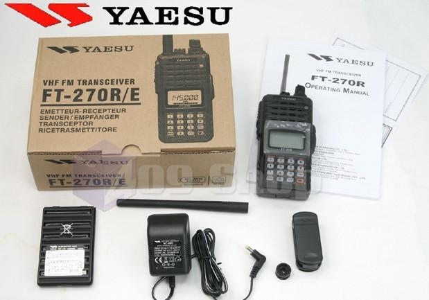Yaesu FT-270R